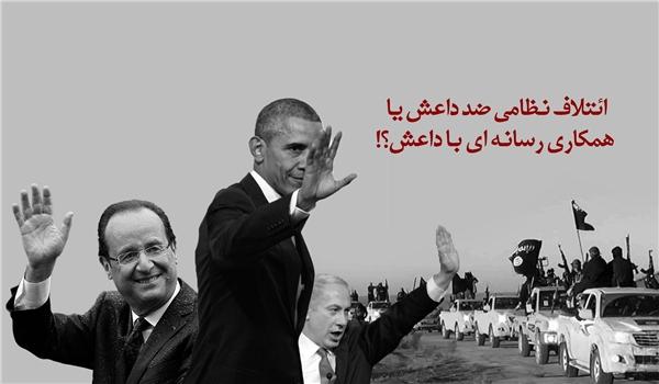 فیلم/ ائتلاف نظامی ضد داعش یا همکاری رسانهای با داعش؟!